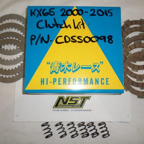 CDSS0098.JPG
