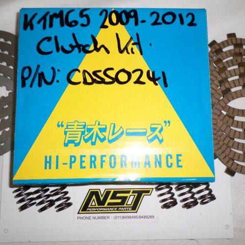 CDSS0241.JPG
